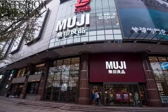 MUJI旗舰店